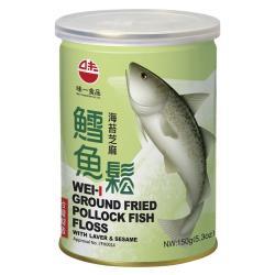【味一食品】海苔芝麻鱈魚鬆150g(易開罐)*6入組
