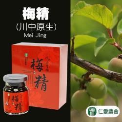 仁愛農會  川中原生-梅精-100g-罐  (2罐一組)