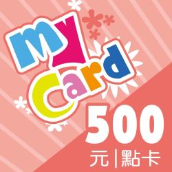 [滿額贈]MyCard 500點 點數卡