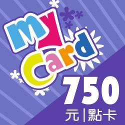 MyCard 750點 點數卡