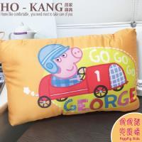 【HO KANG】正版授權 天絲可水洗童枕 - 佩佩豬 - 兜風橘
