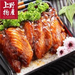 上野物產 日式蒲燒鯛魚蜜汁腹排 x20片組(45g土10%/片)