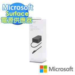 Microsoft 微軟 Surface 65W 電源供應器