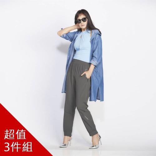 LISIN日本同步纖腿爆瘦機能褲-獨/
