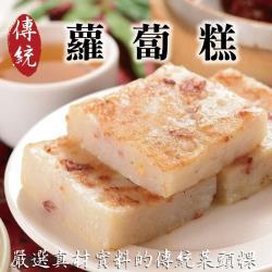 海肉管家-港式酥脆蘿蔔糕(5片/每片約50g±10%)