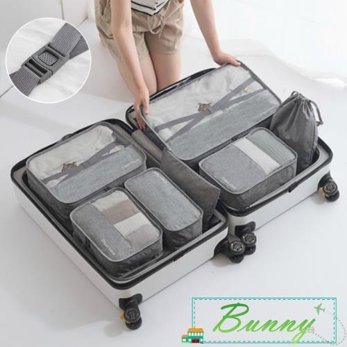 【Bunny】新升級質感旅行行李箱防水衣物收納袋七件組(五色可選)