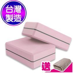 Yenzch 瑜珈磚 - 50D 高密度EVA(淡雅粉 2入) RM-11135-1 台灣製