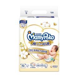 滿意寶寶 日本白金 極上の呵護 紙尿褲/尿布 (60片x 4包)-S