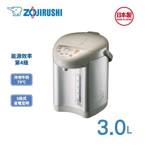 象印*3公升*微電腦電動熱水瓶(CD-JUF30)/
