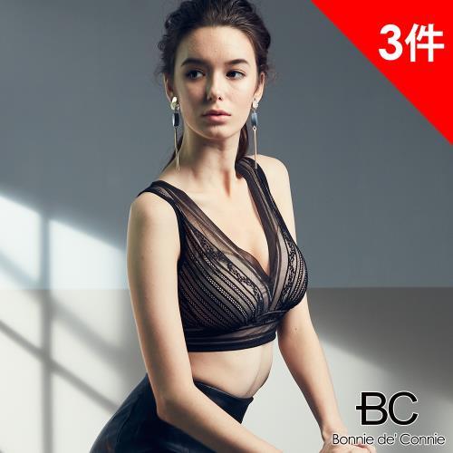 【法國BC】舒適透氣零著感無鋼圈內衣3件組/