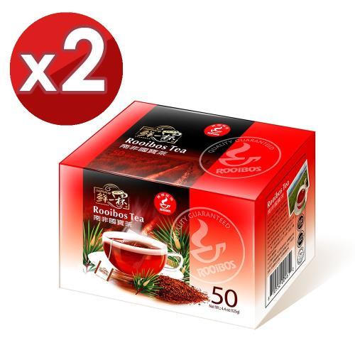 【鮮一杯】南非國寶茶(2.5克x50入)*2盒/