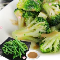 [老爸ㄟ廚房]焙煎鮮凍蔬食沙拉 12包組(150g±5%/包)加贈芝麻醬