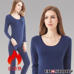 EROSBODY艾若斯健美 女日本機能平織蓄熱保暖發熱成套衣褲 Free(午夜藍)