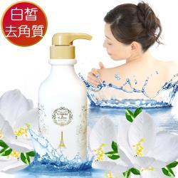 愛戀花草 山羊奶-玫瑰白皙亮澤身體去角質 1000MLx3