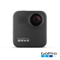 【GoPro】MAX 360度多功能攝影機CHDHZ-201-RW(公司貨)