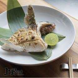 上野物產 海味極鮮鯛魚下巴 x5包(約8~10片 1000g±10%/包)