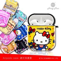 【Hong Man X Sanrio】 AirPods防塵耐磨保護套 多款可選