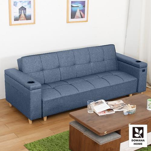 【多瓦娜】凱門耐磨皮USB可充電沙發床/二色/