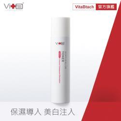 Swissvita薇佳 微晶3D全能化妝水200ml (VitaBtech升級版)