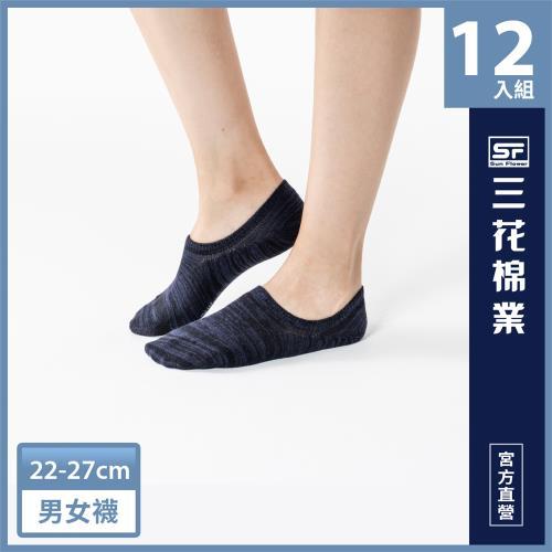 【SunFlower三花】三花超隱形襪(織紋).襪子.短襪(12雙組)/