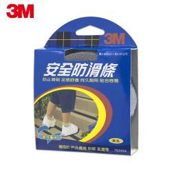 3M 7634NA 安全防滑條室外專用-黑(2.54CMx4.57M)(二入組)