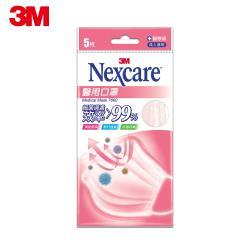 3M 7660 PK550 醫用口罩-5片包(粉紅)