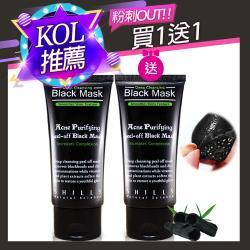 (買一送一)SHILLS舒兒絲 挽臉活性炭黑面膜50mlx2入