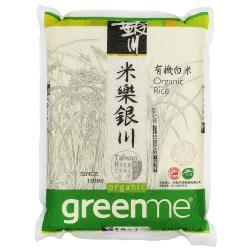 銀川有機白米(2kgX5包)