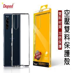 DAPAD  for  SAMSUNG Galaxy Note 10+ ( N9750 ) 6.8 吋   雙料空壓-透明