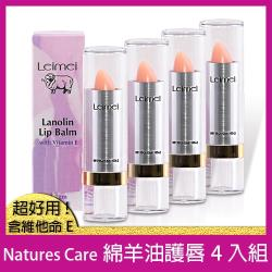 澳洲Natures Care Leimei 綿羊油護唇膏x4 入組-含維他命E(3.7gm/條 )