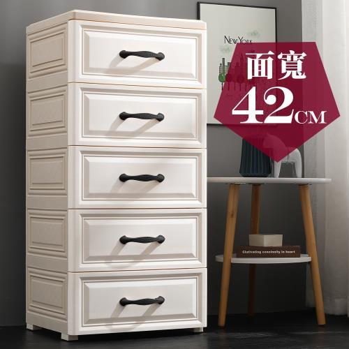 Mr.Box 42面寬-鄉村風歐式五層抽屜式收納櫃-附輪(北歐風)