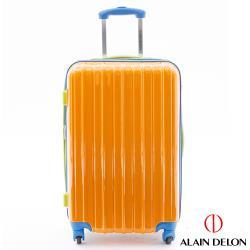 ALAIN DELON 亞蘭德倫 28吋 時尚摩登撞色 旅行箱 行李箱(活力橘)