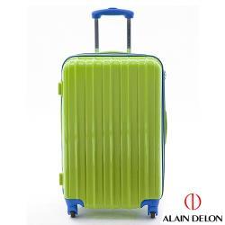 ALAIN DELON 亞蘭德倫 28吋 時尚摩登撞色 旅行箱 行李箱(清新綠)