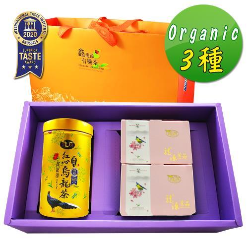 【鑫龍源】有機自然霜韻花果蜜香頂級茶葉組(200g/禮盒組/附提袋)/
