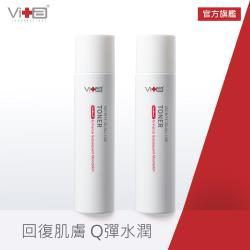 Swissvita薇佳 微晶3D全能化妝水200ml共2入-VitaBtech升級版