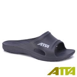 【ATTA】 足弓均壓簡約休閒拖鞋-鐵灰色