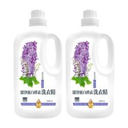 多益得 潔淨蛋白酵素洗衣精2000mlx2瓶