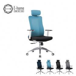 E-home 刺客頂級高背白框半網人體工學電腦椅LX600A 三色可選