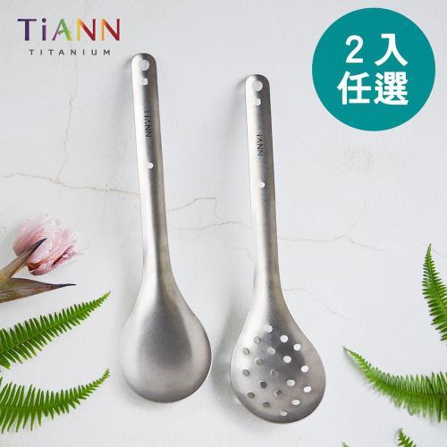 【TiANN