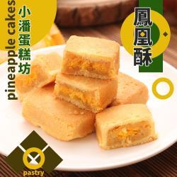小潘蛋糕坊 鳳凰酥禮盒4盒組(12入/盒)