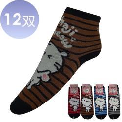 【majimeow 麻吉貓】棉質麻吉貓橫條紋小腳印兒童短襪~12雙(MIT 紅色、咖啡色、藍色、灰色)