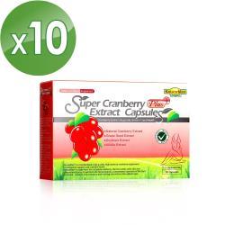 家倍健_ 蔓越莓精粹濃縮膠囊(30粒/盒x10盒)