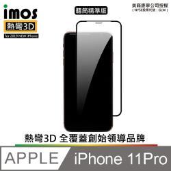 iMos iPhone 11 Pro 3D熱灣 滿版玻璃保護貼 (黑色)