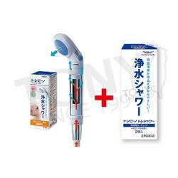 日本東麗 除氯淋浴器RS51+東麗濾心RSC.51-2贈十二生肖系列拭淨布