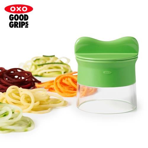 【OXO】蔬果削鉛筆機(切絲器)/
