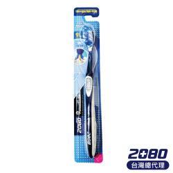 韓國2080-9動向極致清潔牙刷(1入) 顏色隨機出貨