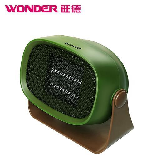 WONDER旺德迷你陶瓷電暖器