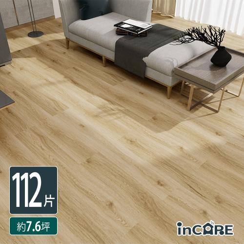 【Incare】北歐風木紋SPC石塑防水卡扣地板(112片/約7.6坪)