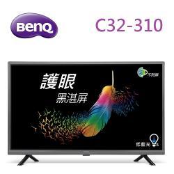 BenQ明基32型護眼黑湛屏LED液晶顯示器C32-310 (不含視訊盒)