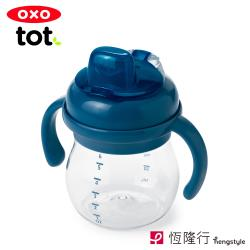 【OXO】 tot 寶寶握鴨嘴杯-海軍藍(原廠公司貨)